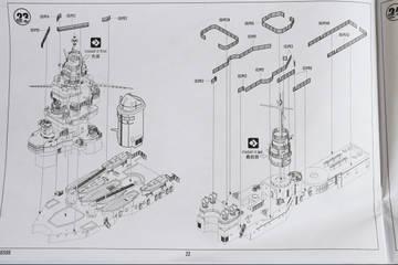"Линейный корабль ""Dunkerque"", 1/350, Hobbyboss, 86506 Lquzf"