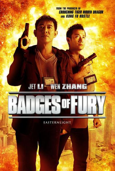Jet Li (Actor Chino) Wohq