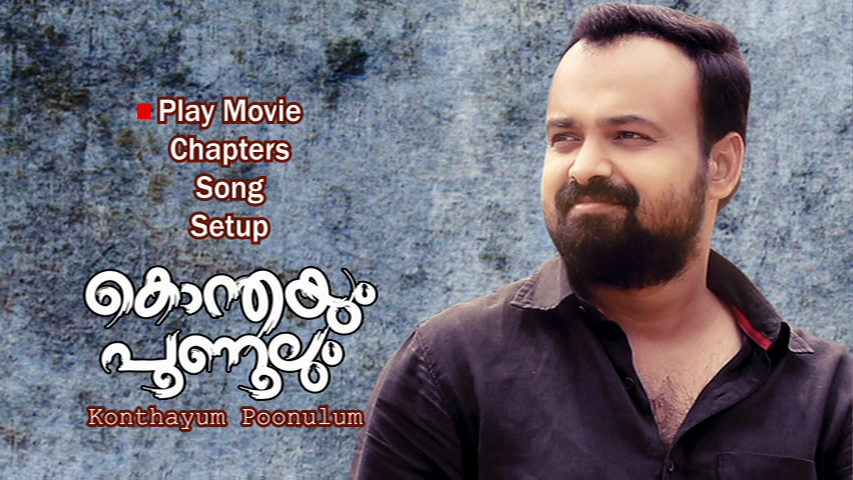 New Malayalam Blu Ray/DVD/ VCD Releases - Page 7 Image