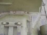 СУ-100 Белгород 138198462