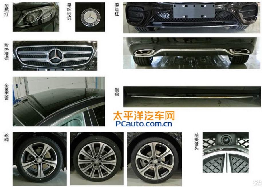 China terá opção de entre-eixos maior na Classe E Screenshot_3887