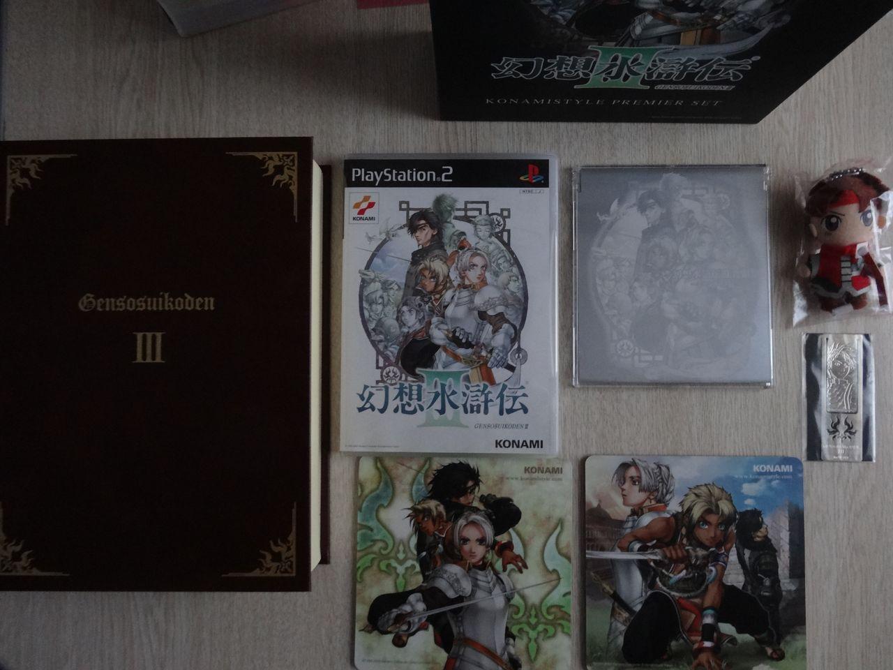 E-Capcom - Konami Style - Sega Direct et autres.. DSC01409