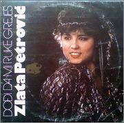 Zlata Petrovic -Diskografija - Page 2 Prednja_LP