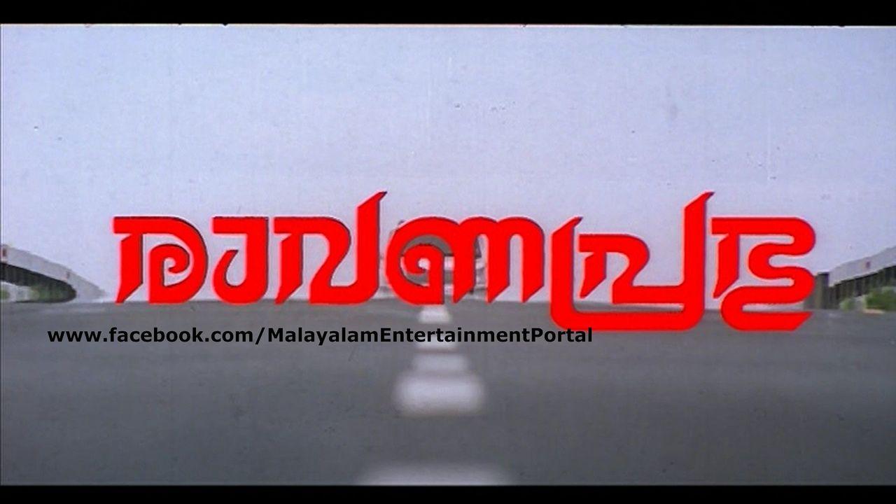 Raavanaprabhu Saina DVD Covers & Screenshots Bscap0006