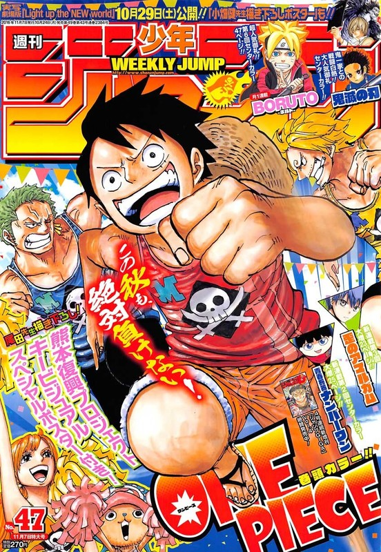 One Piece Chapter 843: Vinsmoke Sanji Cover