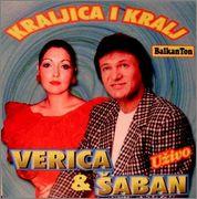 Verica Serifovic -Diskografija R_3369161680