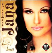 Jana Todorovic (Dragana Stanojevic) – Diskografija (1992-2012) R_4675786_1372685066_601