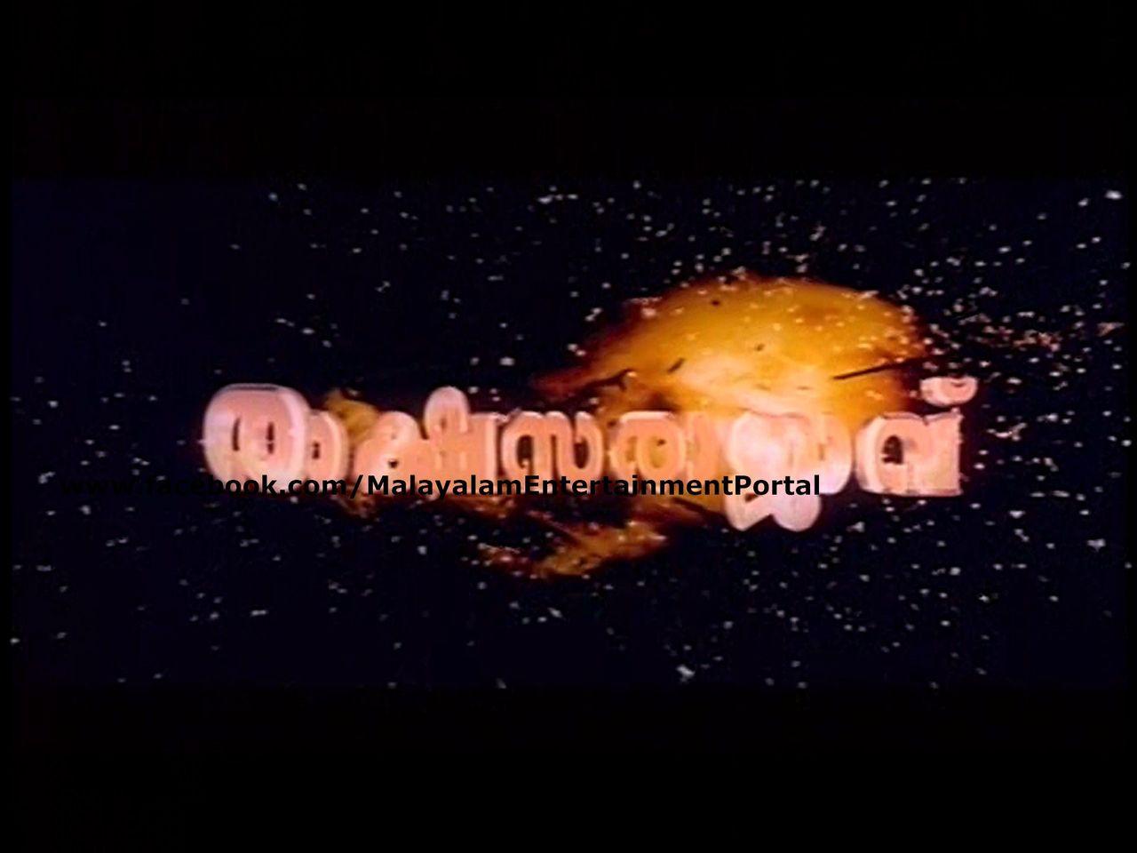 Rakshasarajavu DVD Screenshots (Saina) Bscap0001