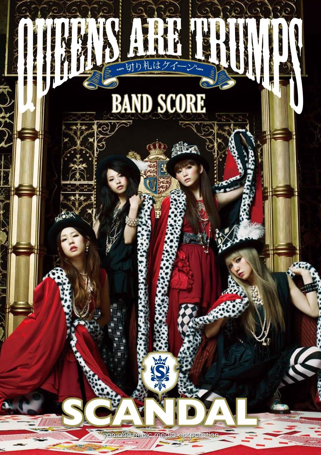 Band Scores Queensaretrumpsbandscore