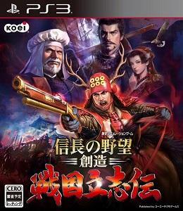 Cheats PKGs Pour CFW v4.xx Par JgDuff Nobunaga_No_Yabou_Souzou_Sengoku_Risshiden