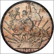 1 Peso 1913 MEXICO - 1 Peso. México. 1913 Image