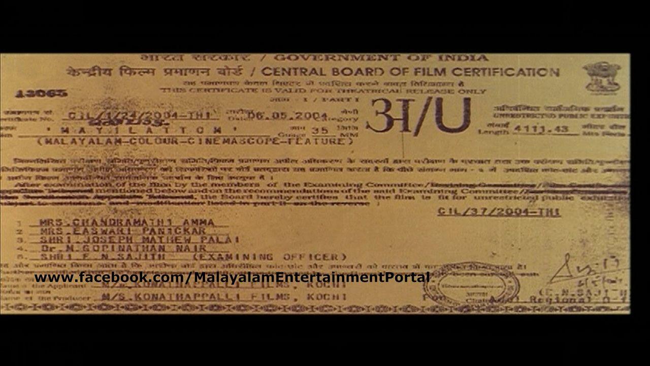 Mayilattam DVD Screenshots (Saina) Bscap0001