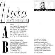 Zlata Petrovic -Diskografija Unutrasnja_kaseta