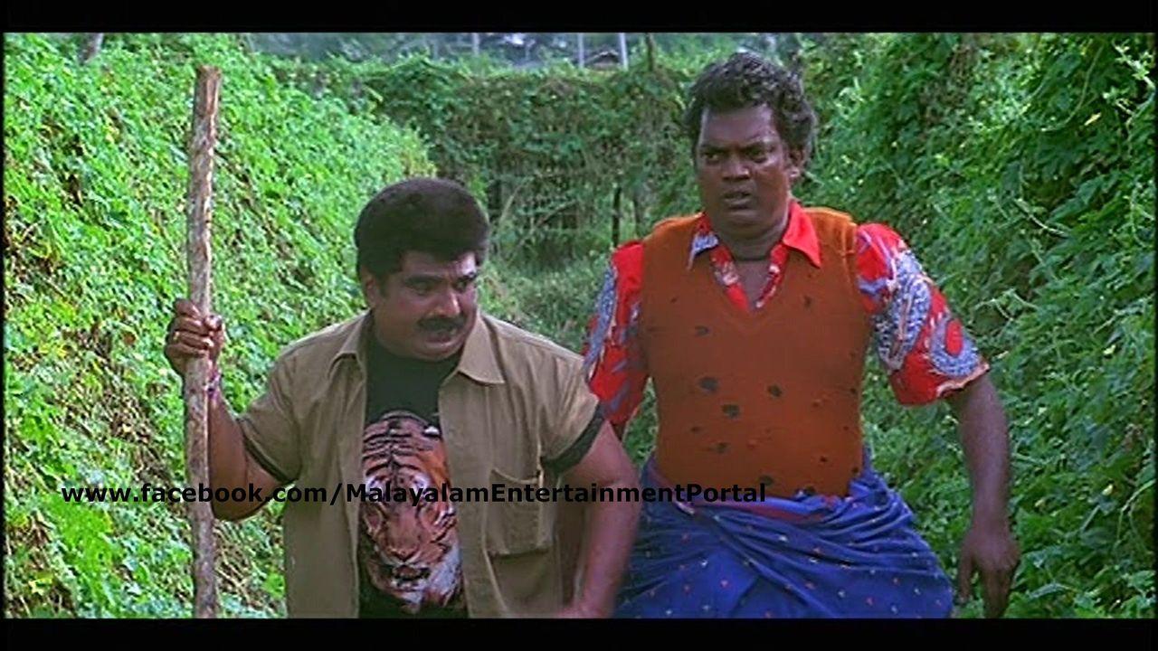 Mazhathullikilukkan DVD Screenshots (Saina) Bscap0011