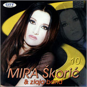 Mira Skoric - Diskografija R_4196627_1358250546_1096