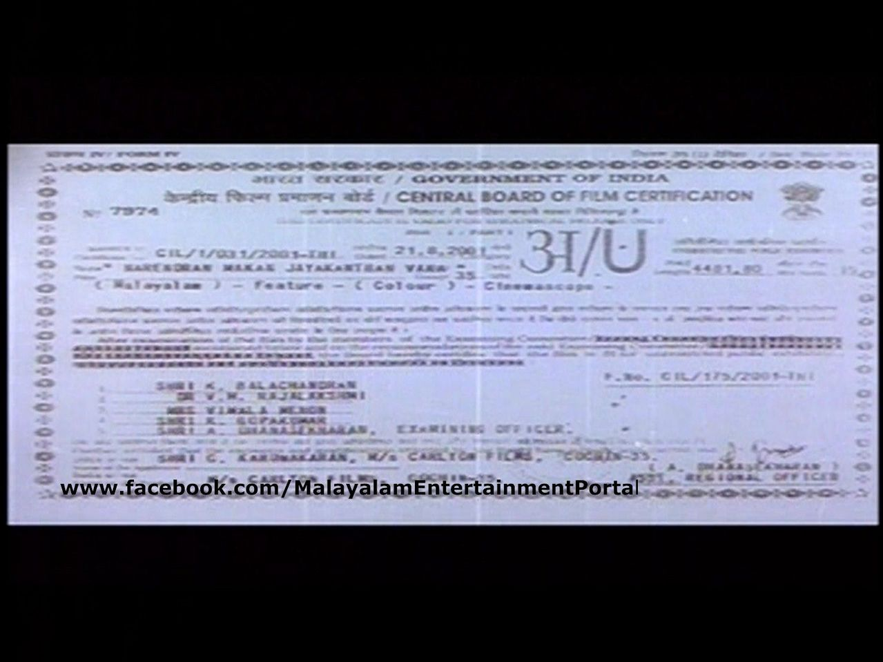 Narendran Makan Jayakanthan Vaka DVD Screenshots (Saina) Bscap0000