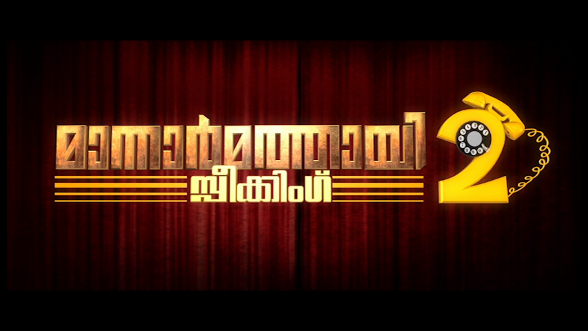 New Malayalam Blu Ray/DVD/ VCD Releases - Page 7 Vlcsnap_2014_05_15_14h55m04s160