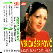 Verica Serifovic -Diskografija R_2118982_126739557015