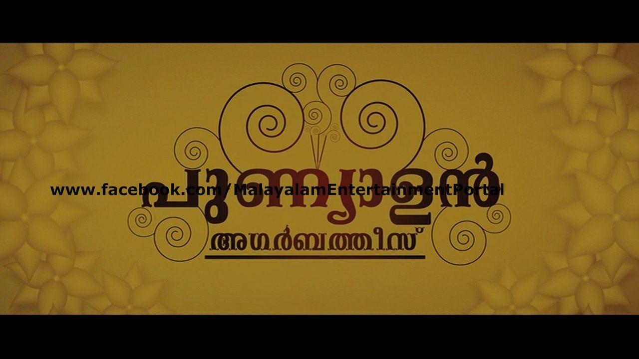 Punyalan Aggarbattis DVD Screenshots Bscap0002