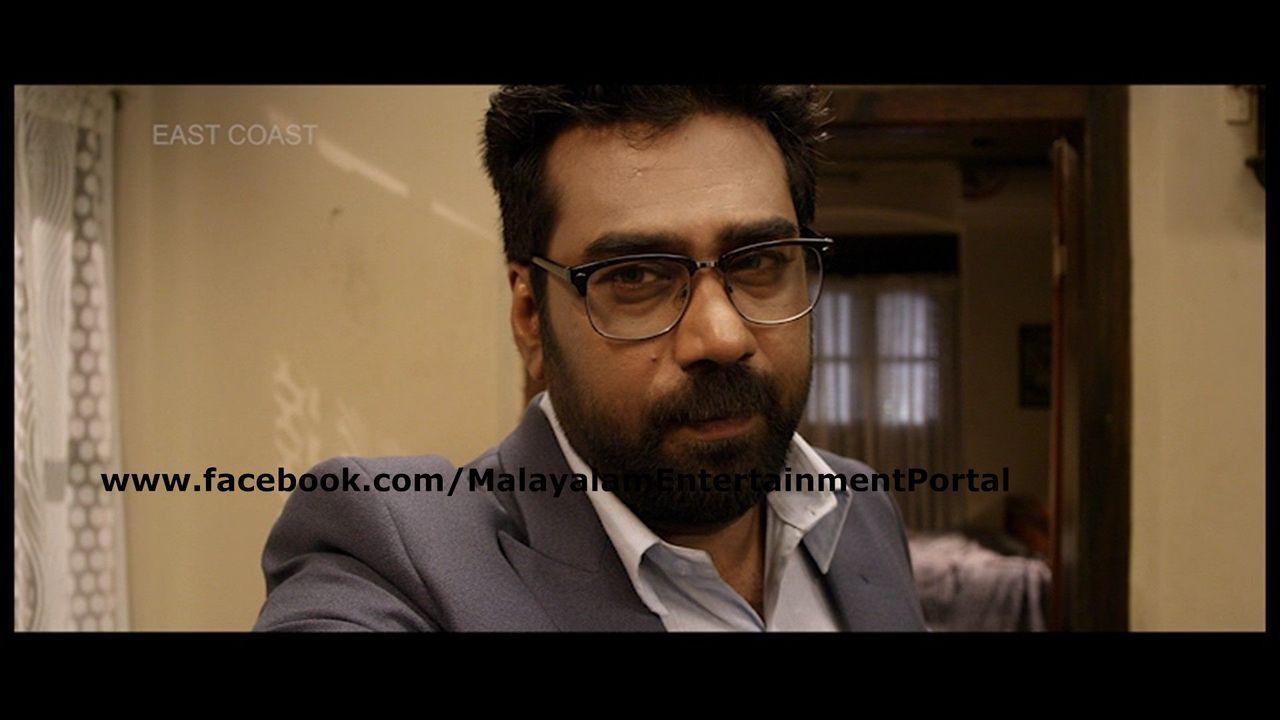 Mannar Mathai Speaking 2 DVD Screenshots Bscap0029