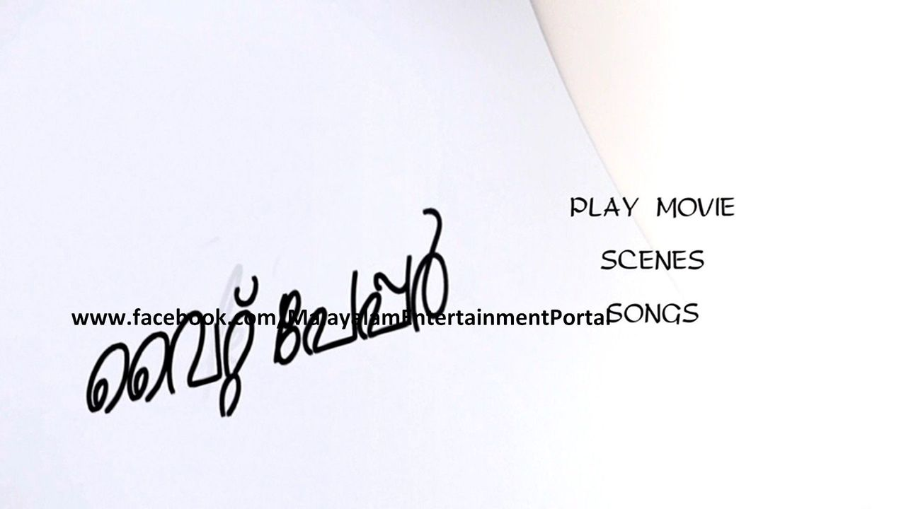 White Paper DVD Screenshots Bscap0000