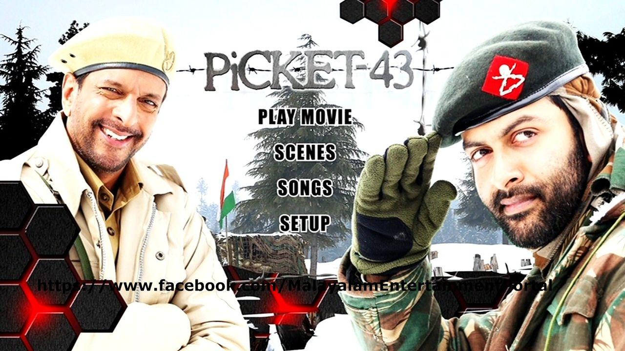Picket 43 DVD Screenshots Bscap0000