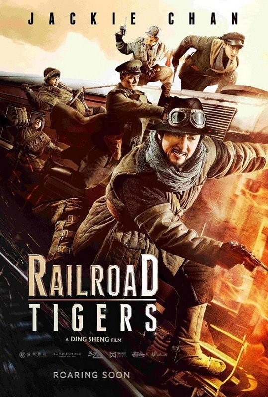 Jackie Chan Railroad_tigers_821326054_large