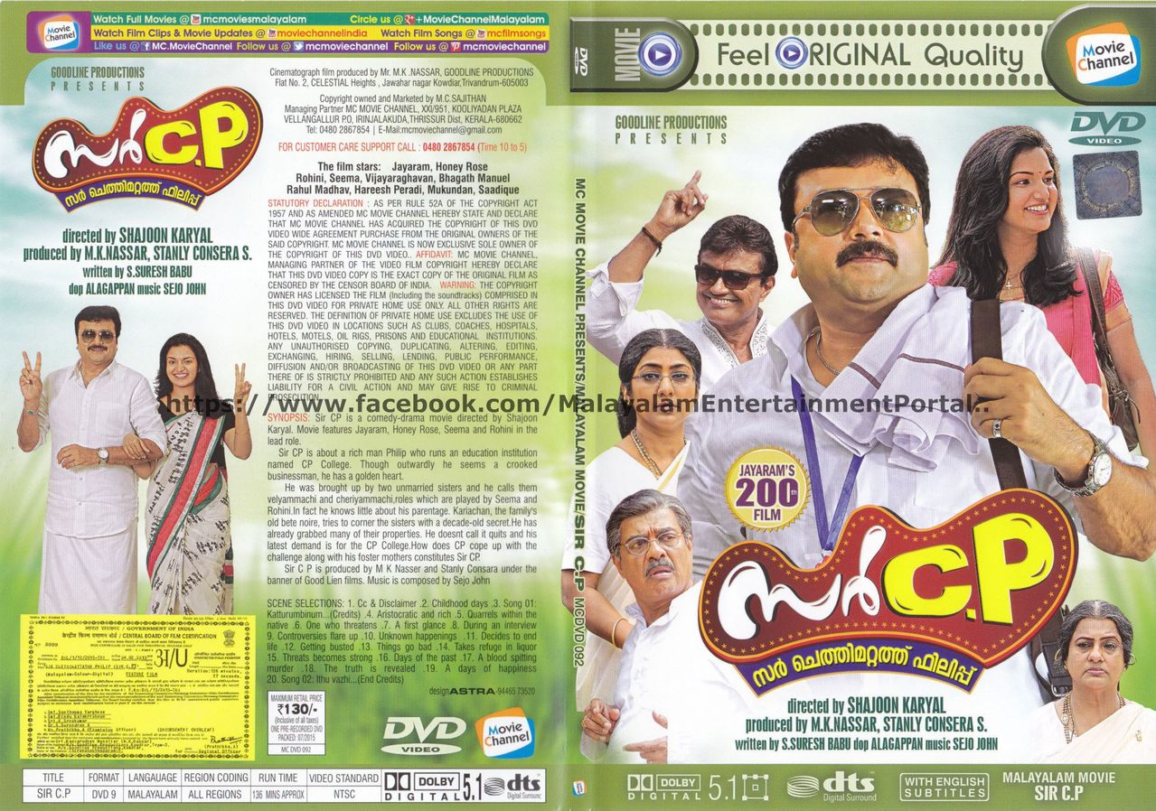 Sir C. P. DVD Review Sir_C_P_Full