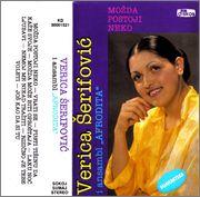 Verica Serifovic -Diskografija R_2118982_1267395690