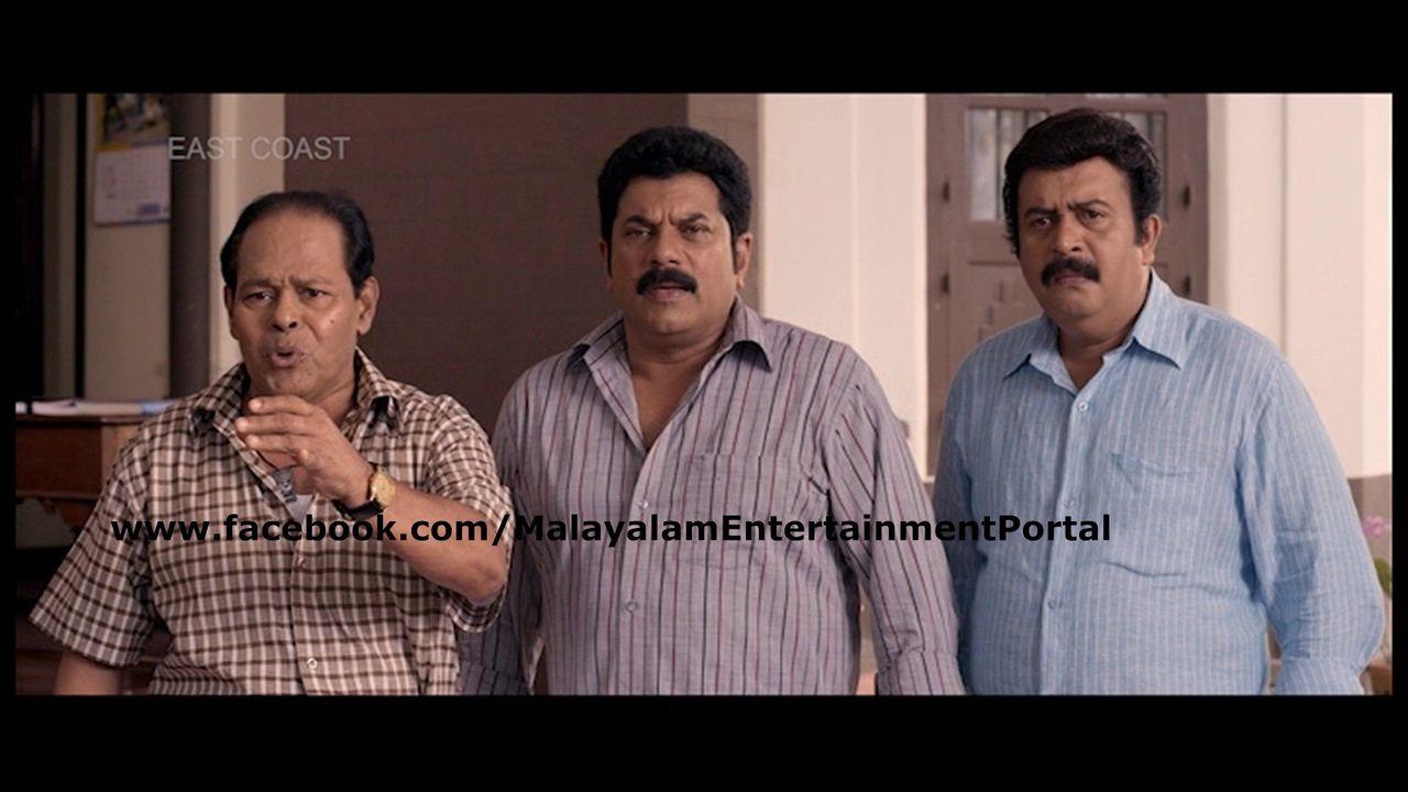 Mannar Mathai Speaking 2 DVD Screenshots Bscap0021