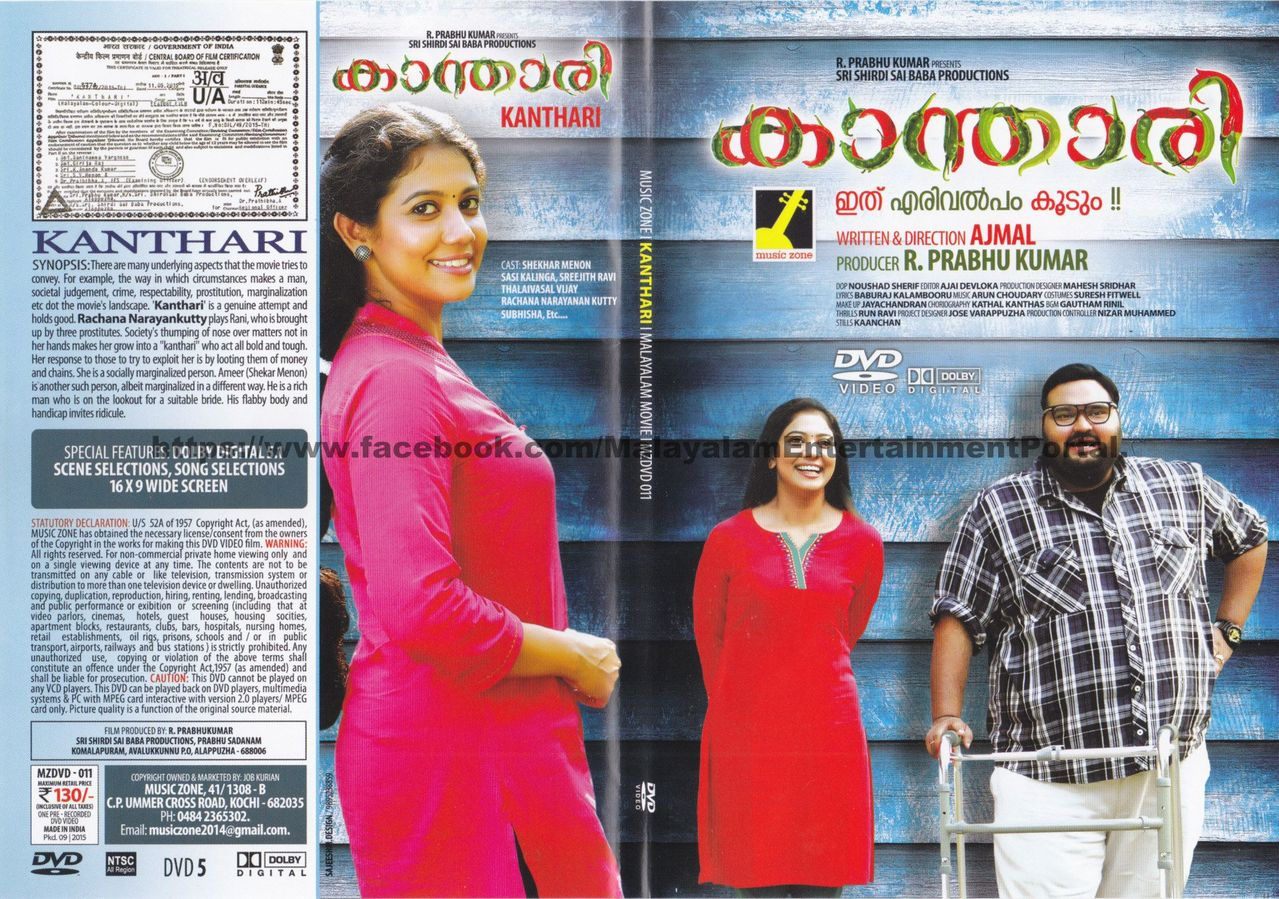 Kanthari DVD Review Kaanthaari_Full