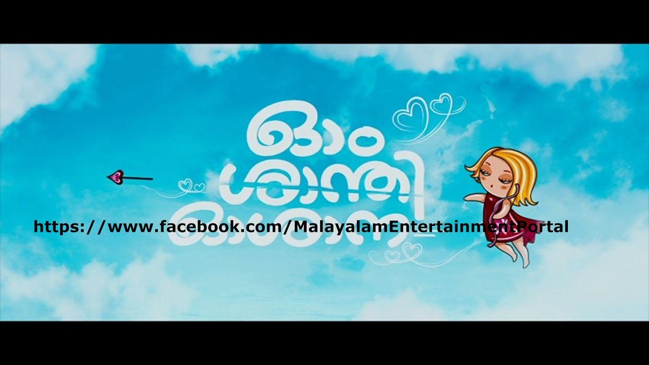 Om Shanti Oshaana DVD Screenshots Bscap0004