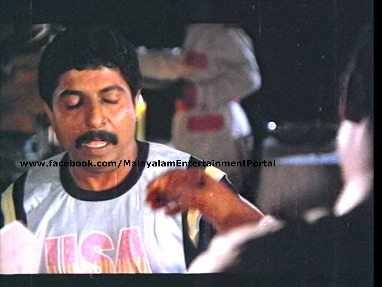 Mukundetta Sumithra Vilikyunnu Saina DVD Screenshots Bscap0011