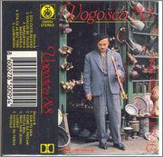 Vesna Zmijanac - Diskografija R_2029936_125960562