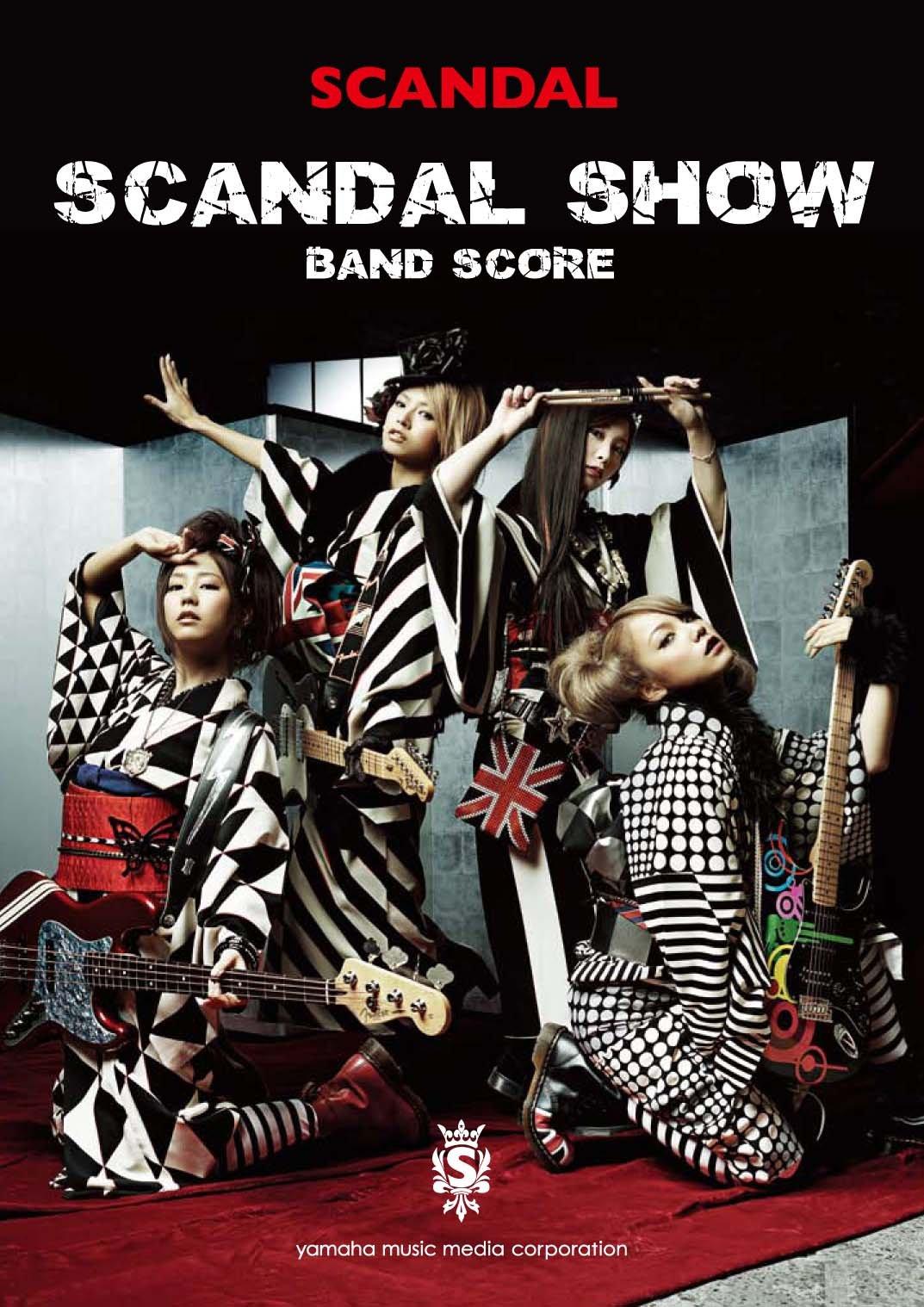 Band Scores Scandalshowbandscore