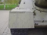 СУ-100 Белгород 138196180