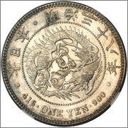 JAPÓN 1 YEN 1905 año 38 Image