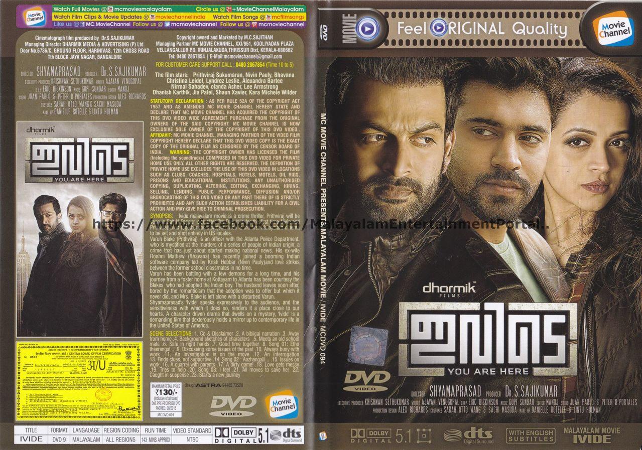 Ivide DVD Review Ivide_Full