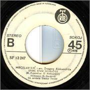 Miroslav Ilic -Diskografija R_2049647_1260880691