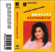 Jana Todorovic (Dragana Stanojevic) – Diskografija (1992-2012) ><img src=