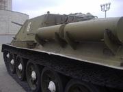 СУ-100 Белгород 138197862