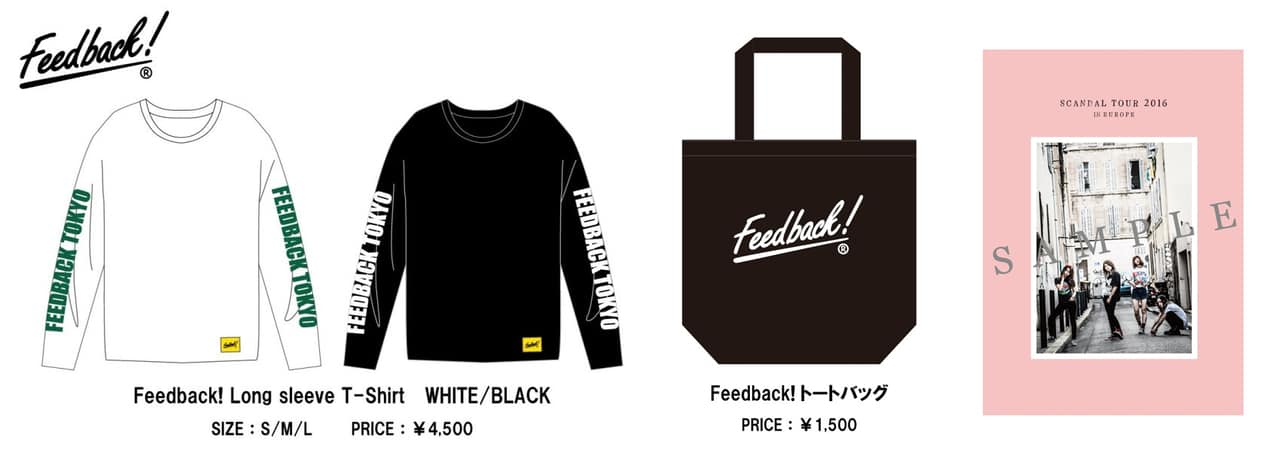 Feedback! Shop in Shibuya + ROOFTOP ONLINE STORE - Page 3 Goods