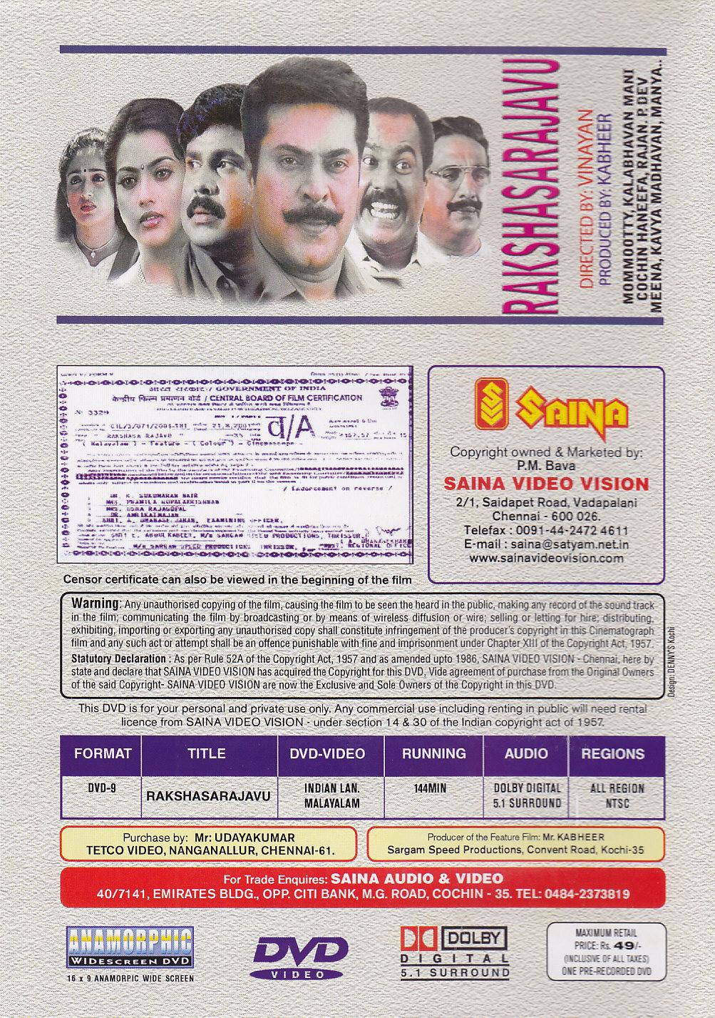 Rakshasarajavu DVD Screenshots (Saina) Rakshasarajavu_B