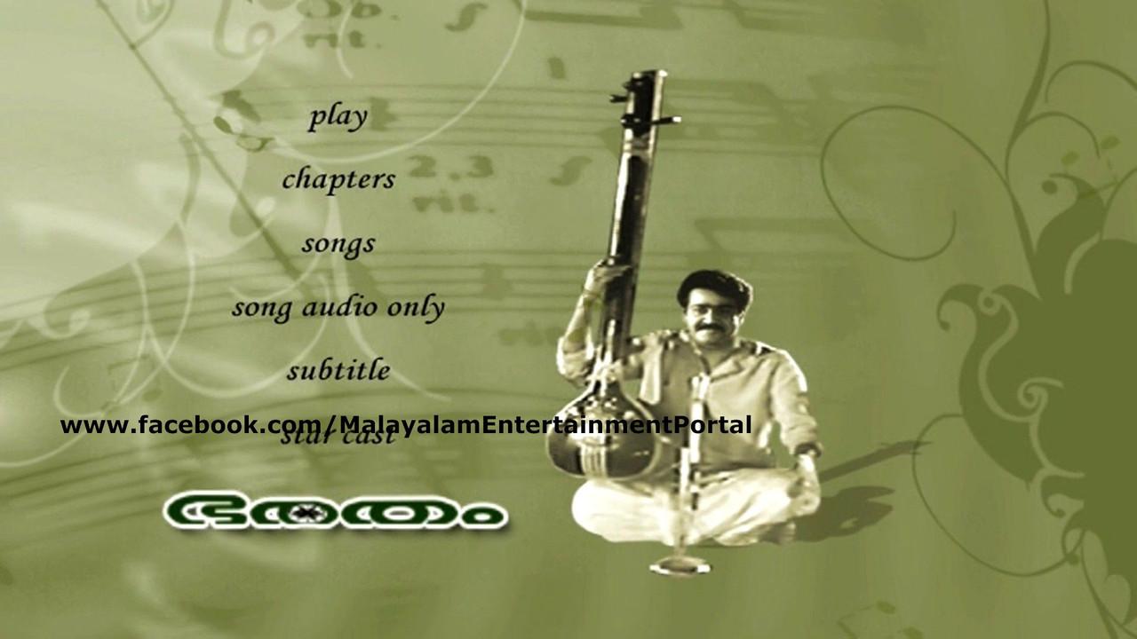 Bharatham Saina DVD Covers & Screenshots Bscap0000