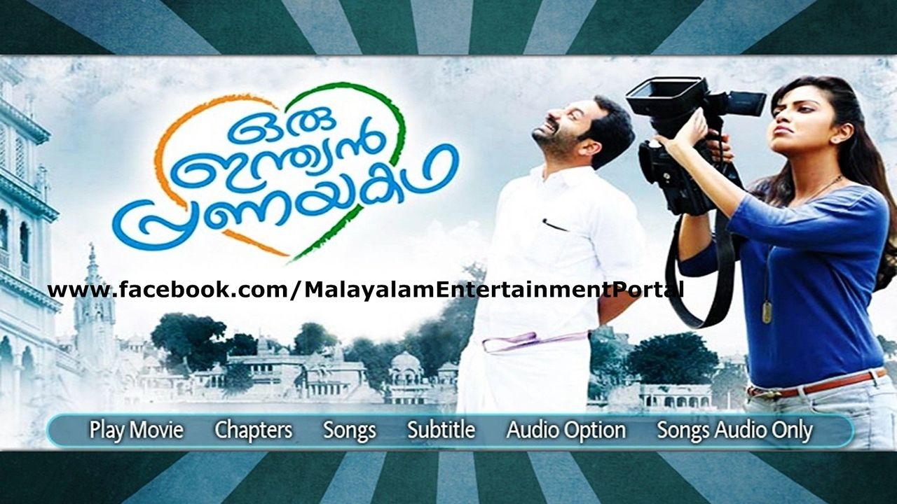 Oru Indian Pranayakadha DVD Screenshots (Central) Bscap0000