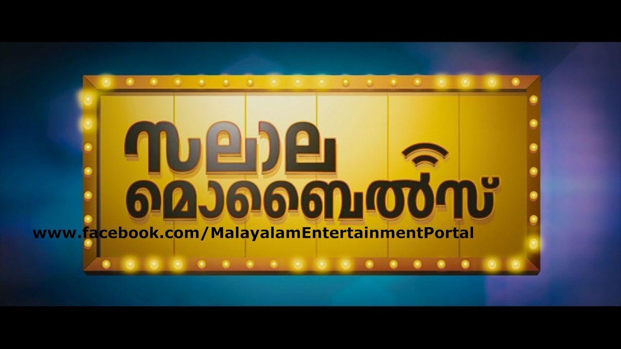 Salala Mobiles DVD Screenshots Bscap0001