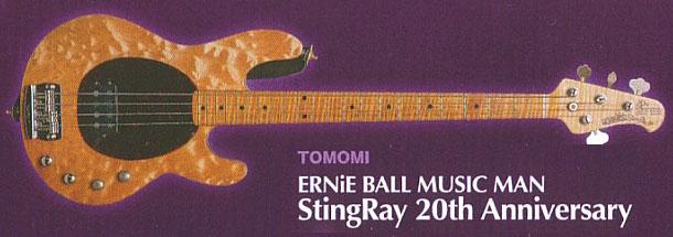 TOMOMI'S GEAR Tomostingray