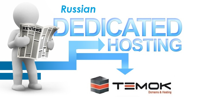 Starting at $171/Mo TEMOK Offers Russian Dedicated Servers With 24/7 Technical Support Russian_Dedicated_Servers