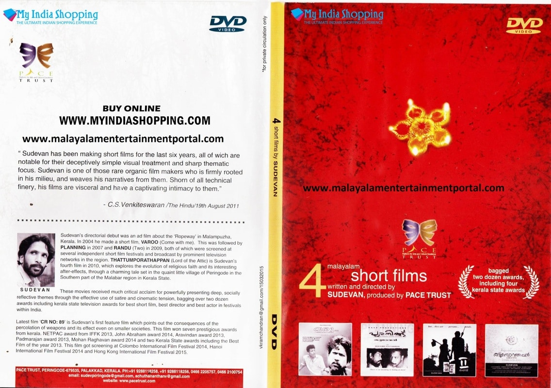 New Malayalam Blu Ray/DVD/ VCD Releases - Page 8 4_SHORT_FILMS_BY_SUDEVAN
