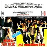 Mira Skoric - Diskografija R_4166423_1357469997_8059